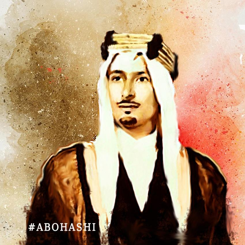 Saad bin Abdulaziz Al Saud by abohashi